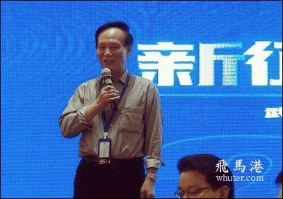 武汉理工大学广东校友会2018年会报道