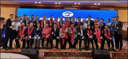 武汉理工大学广东bet365系统维护 bet36_bet36在线投注_bet36体育在线娱乐2018年会报道